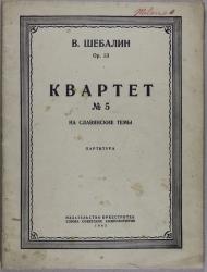 Kvartet n. 5