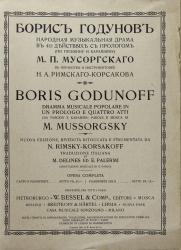 Boris Godunoff