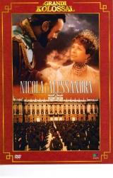 Nicola e Alessandra [DVD]