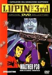 Walther P38 [DVD]