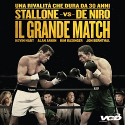 Il grande match [DVD]