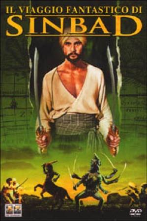 Il viaggio fantastico di Sinbad [DVD]