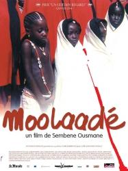 Moolaade [DVD]