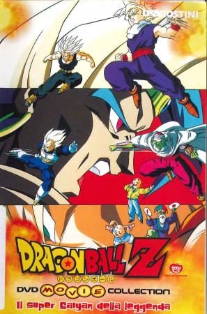 Il  super Saiyan della leggenda [DVD]