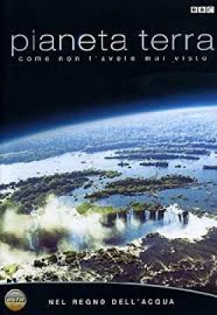 Nel regno dell'acqua [DVD]