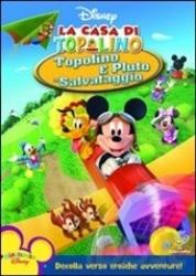 Topolino e Pluto al salvataggio [DVD]