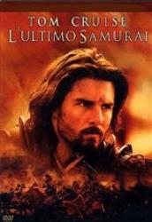 L'ultimo samurai [DVD]